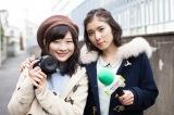 (写真・左から)伊藤沙莉、松岡茉優(C)『その「おこだわり」、私にもくれよ!!』製作委員会
