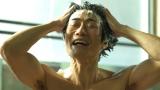 『昼のセント酒』第9話(6月4日放送)より。沼津最後の銭湯「吉田温泉」にて(C)テレビ東京