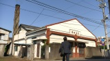 『昼のセント酒』第9話(6月4日放送)より。沼津最後の銭湯「吉田温泉」(C)テレビ東京