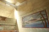 『昼のセント酒』第9話(6月4日放送)より。沼津最後の銭湯「吉田温泉」壁絵は富士山(C)テレビ東京