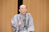 『NHKスペシャル 人生の終い方』5月22日放送。番組進行役の落語家・桂歌丸(C)NHK
