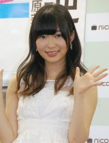指原莉乃 (C)ORICON NewS inc.