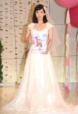 結婚情報誌『ゼクシィ』新CM発表会に出席したゼクシィ9代目CMガールの吉岡里帆