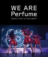 『WE ARE Perfume -WORLD TOUR 3rd DOCUMENT』DVD/Blu-ray イメージビジュアル