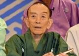 50年間出続けた日本テレビ系『笑点』大喜利レギュラーから引退 (C)ORICON NewS inc.