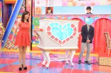 24日放送の日本テレビ系『好きになった人14』(後9:00)に出演する大和悠河 (C)日本テレビ