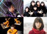 ライブイベント『TS Presents MAXIMUM MUSIC VALUES TS ONE PREMIUM PARTY』に出演する(左上から時計まわりに)MIYAVI、BELLING 少女ハート、新山詩織、POLYSICS