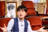 5月25日放送、テレビ朝日系『あいつ今何してる?』に土田晃之が出演(C)テレビ朝日