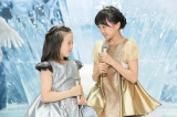 映画『スノーホワイト/氷の王国』公開直前イベントの模様