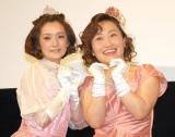 映画『ロイヤル・ナイト 英国王女の秘密の外出』の公開記念イベントに出席した(左から)千秋、キンタロー。 (C)ORICON NewS inc.