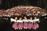 初の香港公演を開催した℃-ute