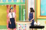 カンテレ『NMBとまなぶくん』サプライズゲストとして浅田真央も登場(6月16日放送予定)(C)カンテレ