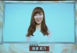 AKB48「恋するフォーチュンクッキー」でセンターを務めた指原莉乃がVTRコメント (C)ORICON NewS inc.