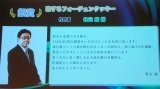 銀賞「恋するフォーチュンクッキー」の秋元康氏コメント=『2016年JASRAC賞』 (C)ORICON NewS inc.
