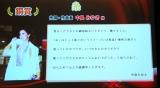 銅賞の中島みゆきが寄せたコメント=『2016年JASRAC賞』 (C)ORICON NewS inc.