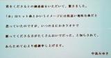 銅賞「糸」の作詞・作曲を手がけた中島みゆきコメント (C)ORICON NewS inc.