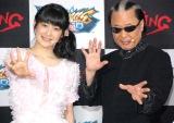 新作アーケードゲーム『マジシャンズデッド』イベントに出席した(左から)嗣永桃子、Mr.マリック (C)ORICON NewS inc.