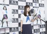 主演映画『セーラー服と機関銃 -卒業-』Blu-ray&DVDのアフレコ収録を行った橋本環奈