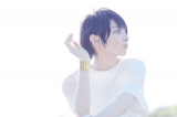 7月6日に4枚目のアルバムをリリースする家入レオ