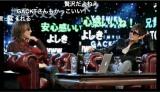 YOSHIKIとGACKTが11年ぶりに共演