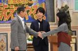 握手を交わす石原慎太郎氏&高畑充希(C)日本テレビ