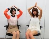 意外とアイドル好き?久松郁実(右)と番組MC・梅澤亜季(左) (C)ORICON NewS inc.