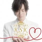 DAIGOの4thシングル「K S K」初回限定盤