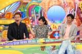 『ニッポンのぞき見太郎』に出演する(左から)生瀬勝久、高島彩、徳井義実 (C)関西テレビ