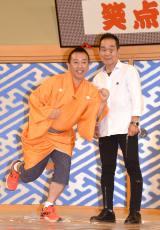 『24時間テレビ』マラソンランナーに決定した林家たい平(左)と 坂本雄次トレーナー(C)ORICON NewS inc.