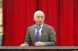 松本人志の新作オリジナル作品HITOSHI MATSUMOTO presents『ドキュメンタル』Amazon プライム・ビデオで今秋配信予定(C)吉本興業