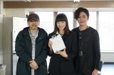 dTVオリジナルドラマ『高台家の人々』(左から)土方政人監督、小松菜奈、間宮祥太朗