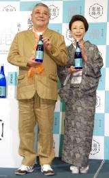 石本酒造『越乃寒梅』新商品および試飲会に出席した中尾彬&池波志乃夫妻 (C)ORICON NewS inc.