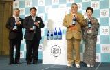 石本酒造『越乃寒梅』新商品および試飲会の模様 (C)ORICON NewS inc.