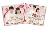 同時発売されたCD『おかあさんといっしょメモルアルアルバム〜キミといっしょに〜』