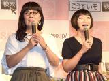 たんぽぽ(左から)白鳥久美子、川村エミコ (C)ORICON NewS inc.