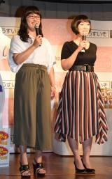 サプリメント『酵水素328選』PRイベントに出席したたんぽぽ(左から)白鳥久美子、川村エミコ (C)ORICON NewS inc.