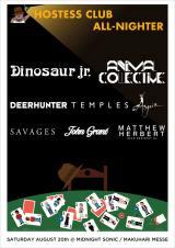 8月20日(土)の深夜、サマーソニック内「Midnight Sonic」で、ホステス・エンタテインメントの主催イベント「HOSTESS CLUB ALL-NIGHTER」が開催。ダイナソーJr.ら、豪華アーティスト8組が出演する
