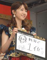 『AKB48選抜総選挙ミュージアム』のオープニングセレモニーに出席した柏木由紀 (C)ORICON NewS inc.