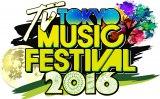 6月29日、『テレ東音楽祭(3)』生放送 3回目ということでロゴも豪華(?)に(C)テレビ東京
