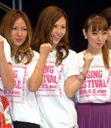 ライジングプロダクション『熊本地震復興支援ライブ』に出演したMAX