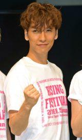 ライジングプロダクション『熊本地震復興支援ライブ』に出演したw-inds.の橘慶太