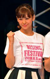ライジングプロダクション『熊本地震復興支援ライブ』に出演した西内まりや
