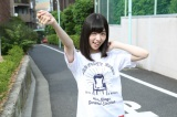 6月9日放送、テレビ朝日『全力坂』に岩立沙穂が出演(C)テレビ朝日