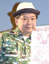 映画『好きにならずにいられない』のトークショーに出席した鈴木おさむ