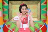 テレビ東京系『おはスタ』のアシスタント「おはガール」にさーちゃん(石井紗那)が新加入(C)テレビ東京