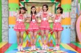 テレビ東京系『おはスタ』のアシスタント「おはガール」(左から)みらい、さな、さーちゃん、なのか(C)テレビ東京