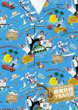 TUBEの30周年記念ライブDVD/BD『TUBE 30th Summer 感謝熱烈 YEAR!!!』