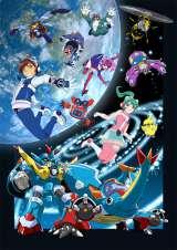 完全新作の『タイムボカン24』10月より読売テレビ・日本テレビ系で放送(C) タツノコプロ・読売テレビ