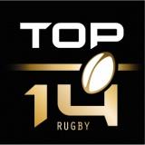 2015-16フランスのプロラグビーリーグ「TOP14」の試合をWOWOWで放送