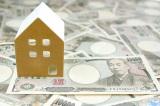 マイナス金利導入後、実際に住宅ローンの金利はどうなったのだろうか?